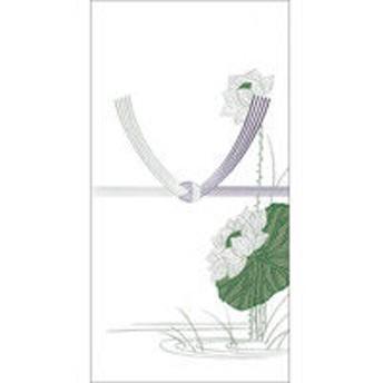 ササガワ タカ印 のし袋 千型 蓮 無字 上質紙 6-1280 400枚(10枚袋入×40冊箱入)(取寄品)