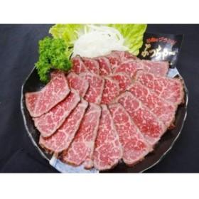 ぶっちゃー謹製 黒毛和牛 和風 ローストビーフ(国産)(300g)