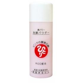 顔パワー洗顔パウダー 70g ≪銀座まるかん≫
