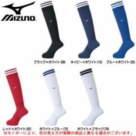 MIZUNO(ミズノ)サッカーストッキング(P2MX8000)サッカー フットボール フットサル 靴下 ソックス ユニセックス