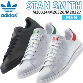 アディダス スタンスミス レディース スニーカー グリーン 白 adidas STAN SMITH WHITE 【M20324】 【ads18】