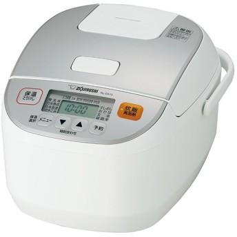 象印 NL-DA10-WA ホワイト系 極め炊き [マイコン炊飯器(5.5合炊き)]