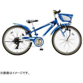22型 子供用自転車 クロスファイヤー ジュニア(ブルー&ホワイト/7段変速) CFJ27T【2018年/点灯虫モデル】