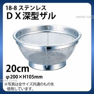 KAI Made in JAPAN T type Kitchen Peeler Stainless Steel DH7163