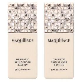 【セット】シセイドウ 資生堂 マキアージュ MAQuillAGE ドラマティック スキンセンサーベース UV SPF25/PA+++ 25mL 【2個セット】 化粧下地・メイクアップベース