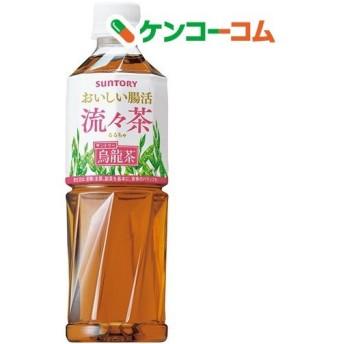 流々茶 ( 500mL24本入 )/ サントリー