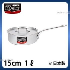 プロセレクト 目盛付アルミ浅型片手鍋 15cm_業務用 e0053-10-089
