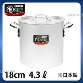 プロセレクト 目盛付アルミ寸胴鍋 18cm_業務用 e0053-06-040