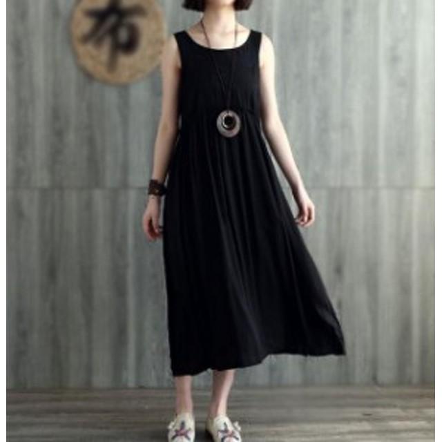ゆったり ノースリーブ 綿麻ワンピース  レディース 無地 夏 大きいサイズ キャミソール ロング ファッション 刺繍