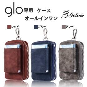 glo専用ケース オールインワンタイプ 本革 GLO グロー 宅配便送料無料 収納 グロー ケース グロー gloケース グローケース