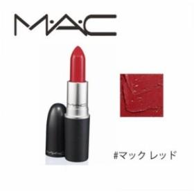 MAC /マック リップスティック #マック レッド 3g (M3EW44) (773602049158)