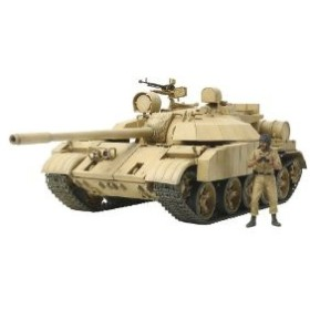 タミヤ 1/35 MM イラク軍戦車 T55 エニグマ 【35324】