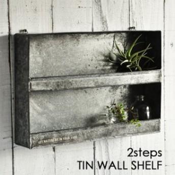ミニ植物ラック『2step TIN WALL SHELF』多肉植物 ブリキ ハンギング スタンド フレーム