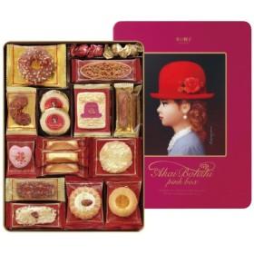 赤い帽子 赤い帽子 クッキー詰合せピンク 代引不可