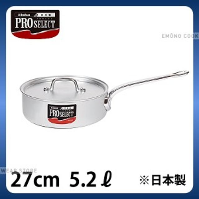 プロセレクト 目盛付アルミ浅型片手鍋 27cm_業務用 e0053-10-093