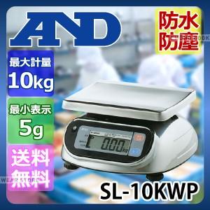 ウォーターボーイ 【送料無料】 SL-20KWP (1台) A&D