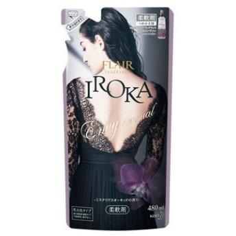 花王 フレア フレグランス イロカ IROKA エンヴィ センシュアル つめかえ用 (480mL) 詰め替え用 ミステリアスオーキッドの香り 柔軟剤 Envy