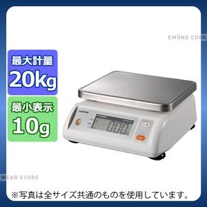 HL-300WP デジタル A&Dデジタル防水はかり スケール 『 キッチンスケール デジタルスケール 』