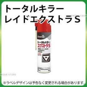 トータルキラーエクストラS 380ml_ピレスロイド系殺虫剤 医薬部外品