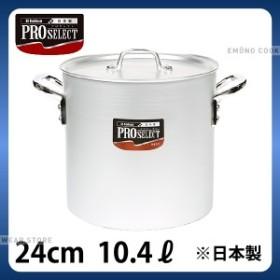 プロセレクト 目盛付アルミ寸胴鍋 24cm_業務用 e0053-06-042
