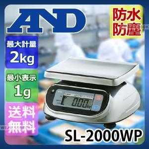 ウォーターボーイ A&D 【送料無料】 SL-2000WP (1台)