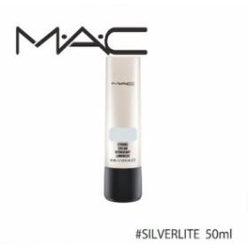 MAC /マック ストロボクリーム #シルバーライト 50ml (S48L02)(773602422036)