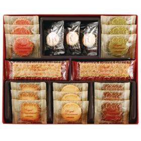 銀座コロンバン東京 洋菓子詰合せ ロイヤルアソートメント 代引不可