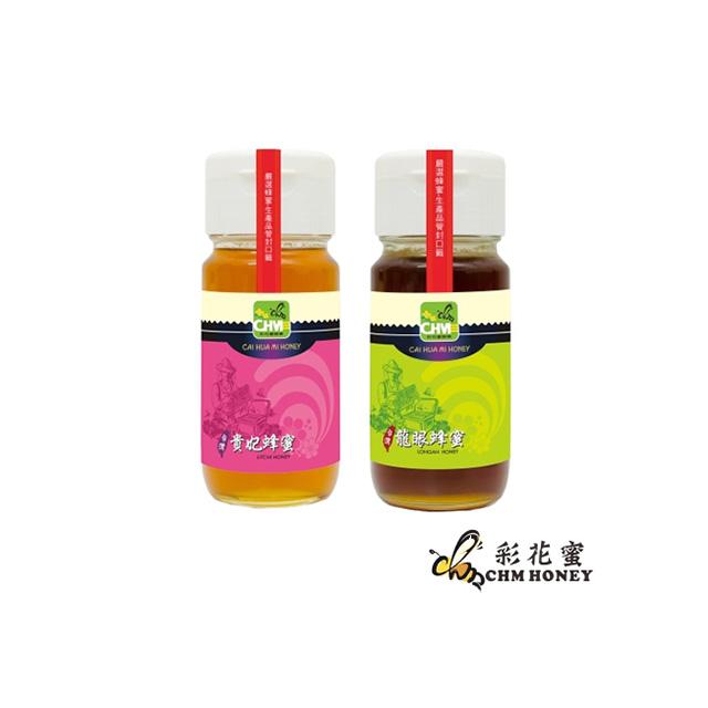 《彩花蜜》台灣嚴選-荔枝蜂蜜 (LITCHI HONEY) 700g + 龍眼蜂蜜 (LONGAN HONEY) 700g (促銷組合)