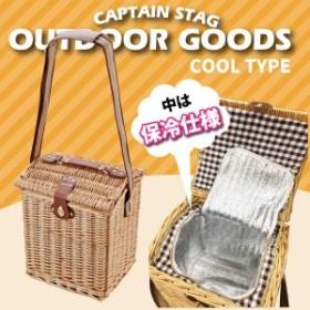ラタン製 ピクニックバスケット ロング型 保冷 保冷バッグ 籐かご アウトドア CAPTAIN STAG UT-1003 #31