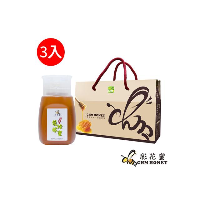 《彩花蜜》台灣嚴選-龍眼蜂蜜禮盒組 (350g X 3)