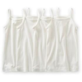 ベーシックスクールキャミソール4枚組(女の子 子供服。ジュニア服) キッズ下着