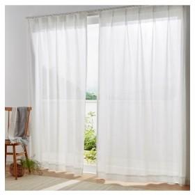 【送料無料!】花粉対策。遮熱。昼間見えにくいレースカーテン レースカーテン・ボイルカーテン