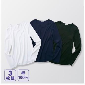 トールサイズ 綿100%クルーネックTシャツ3枚組 【高身長・長身】Tシャツ・カットソー