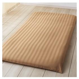 綿混サテン地ストライプ柄敷布団カバー(ファスナータイプ) 敷き布団カバー