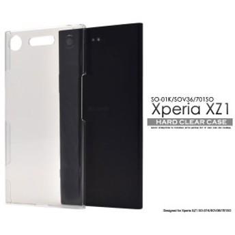 Xperia XZ1 ケース クリアハードケース カバー エクスペリア エックスゼットワン SO-01K SOV36 スマホケース