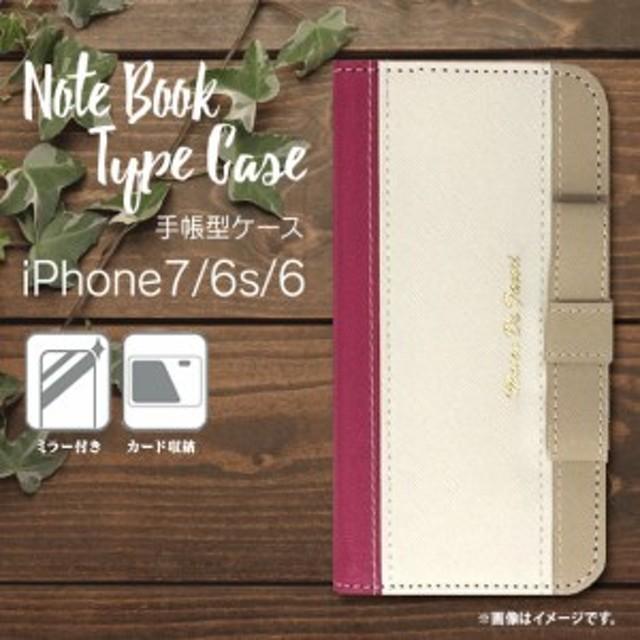 18da6fe530 iPhone 7/ iPhone 6s/ iPhone 6 手帳型ケース GBIP-38-NAPK 【1469 ...