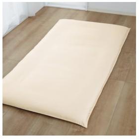綿100%サテン織り敷布団カバー(L字ファスナータイプ) 敷き布団カバー