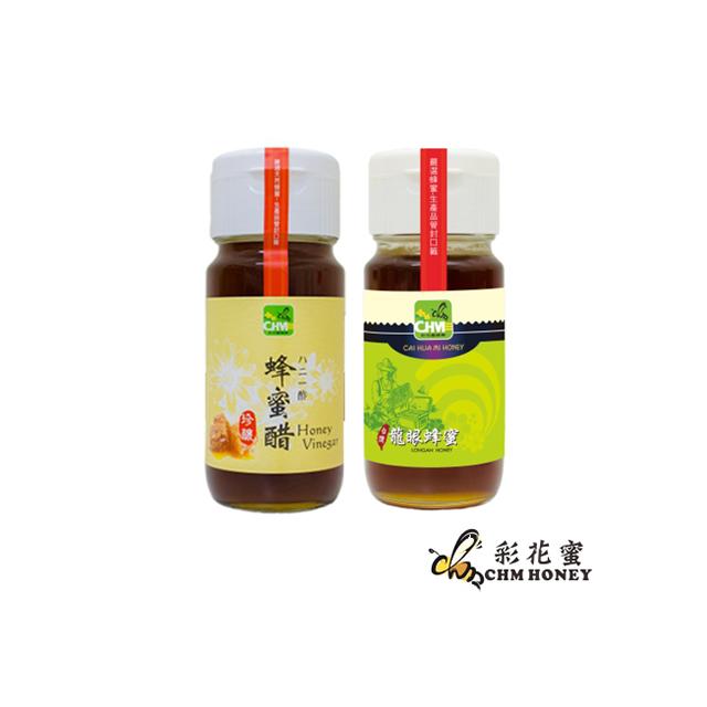 《彩花蜜》台灣嚴選-龍眼蜂蜜700g+珍釀蜂蜜醋500ml(梅瓶包裝)