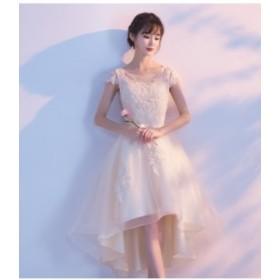 スタイリッシュ パーティドレス 前短後長 イブニングドレス ウエディングドレス ブライズメイドドレス 結婚式 二次会 演奏会