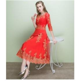結婚式 ワンピース 刺繍 パーティドレス ミモレ丈 五分袖 イブニングドレス 二次会 発表会 演奏会
