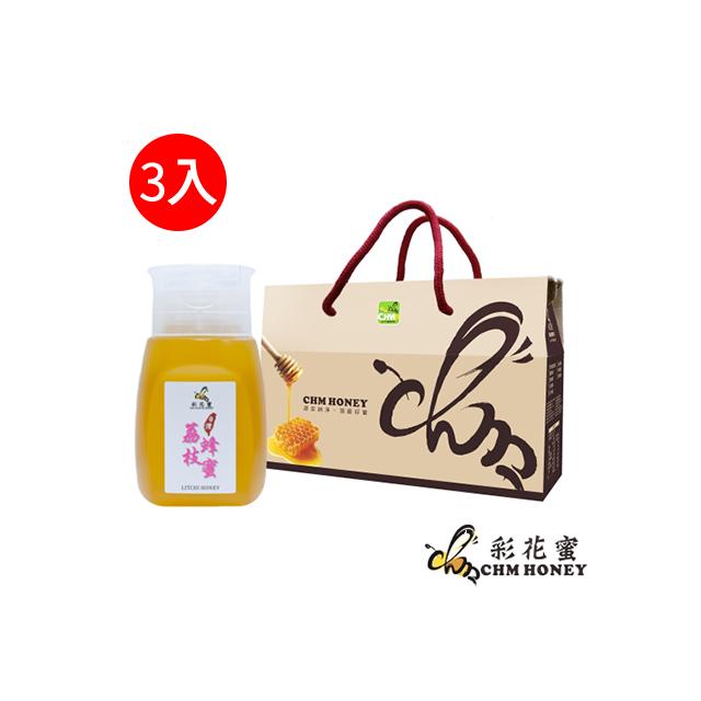 《彩花蜜》台灣嚴選-荔枝蜂蜜禮盒組 (350g X 3)