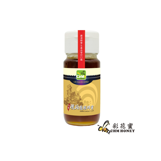 《彩花蜜》台灣嚴選-琥珀龍眼蜂蜜 (AMBERLONGAN HONEY) 700g