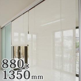 麻スクリーン カーム RH-701S ホワイト 880×1350 代引不可