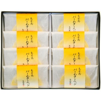 【ANGELIEBE/エンジェリーベ】烏骨鶏 バームクーヘン8個セット