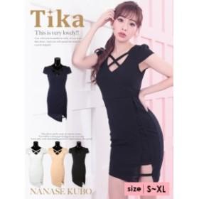 Tika ティカ ワンカラーデザインカットタイトミニドレス (ホワイト/ベージュ/ネイビー/ブラック) (S/M/L/XL) 大きいサイズ  キャバ ドレ