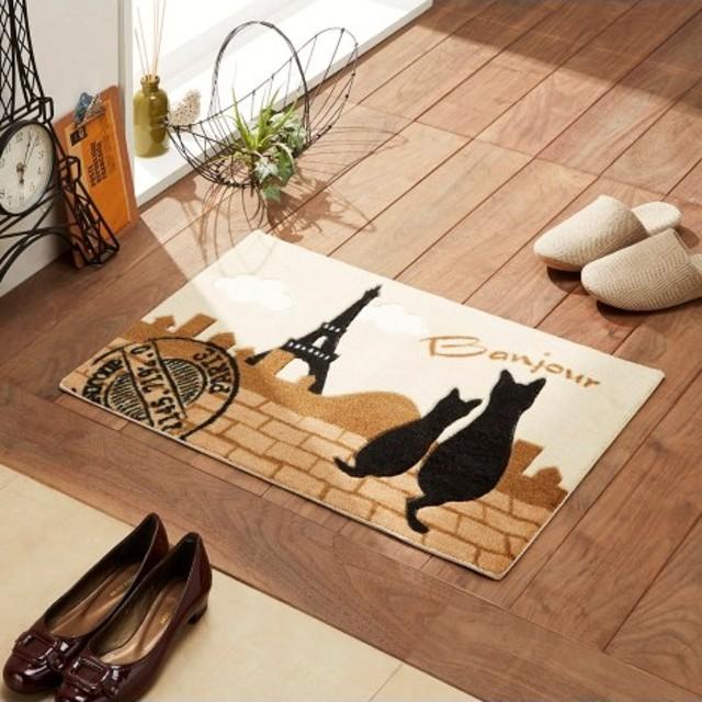 ネコが寄り添うインテリアマット(レトロパリス) 玄関マット