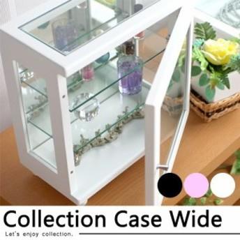 ガラスケース コレクションケース ショーケース ワイド コンパクト 卓上 tkm-7080