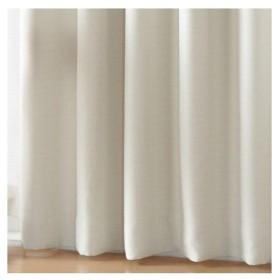 【送料無料!】高級感のあるざっくり遮光。防炎カーテン ドレープカーテン(遮光あり・なし)