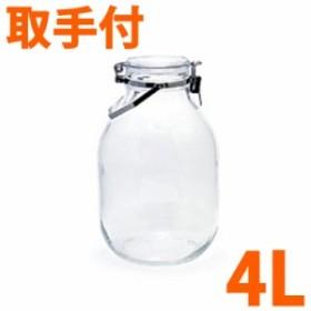CELLARMATE セラーメイト 取手付密封びん 4L#11
