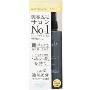 ミュゼコスメ エピコントロールミスト フレッシュフローラルの香り(200mL)[ボディローション]